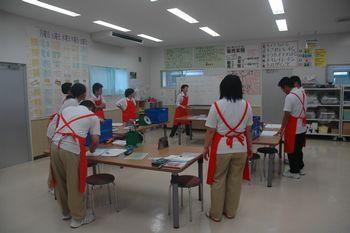 沖縄 職業 訓練 校